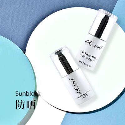 SUN BLOCK / 防晒